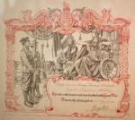 George Worsdale's discharge certificate